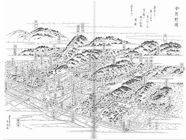昭和京都名所圖會 その3