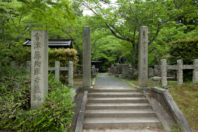 会津藩殉難者墓地