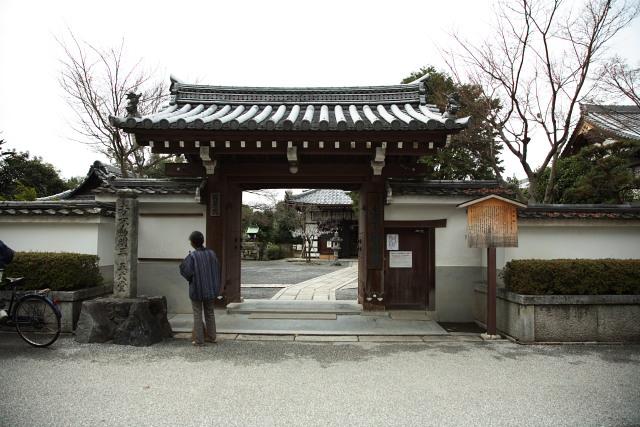 東福寺 同聚院