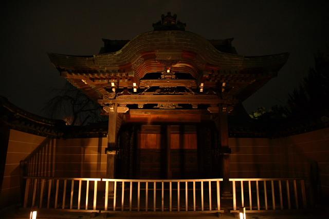 高台寺 その9