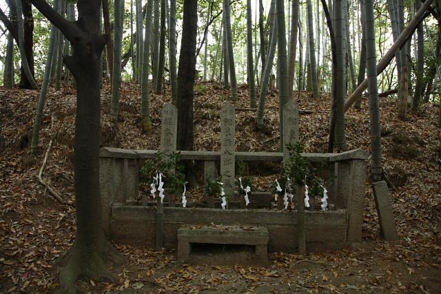 維新殉難志士墓