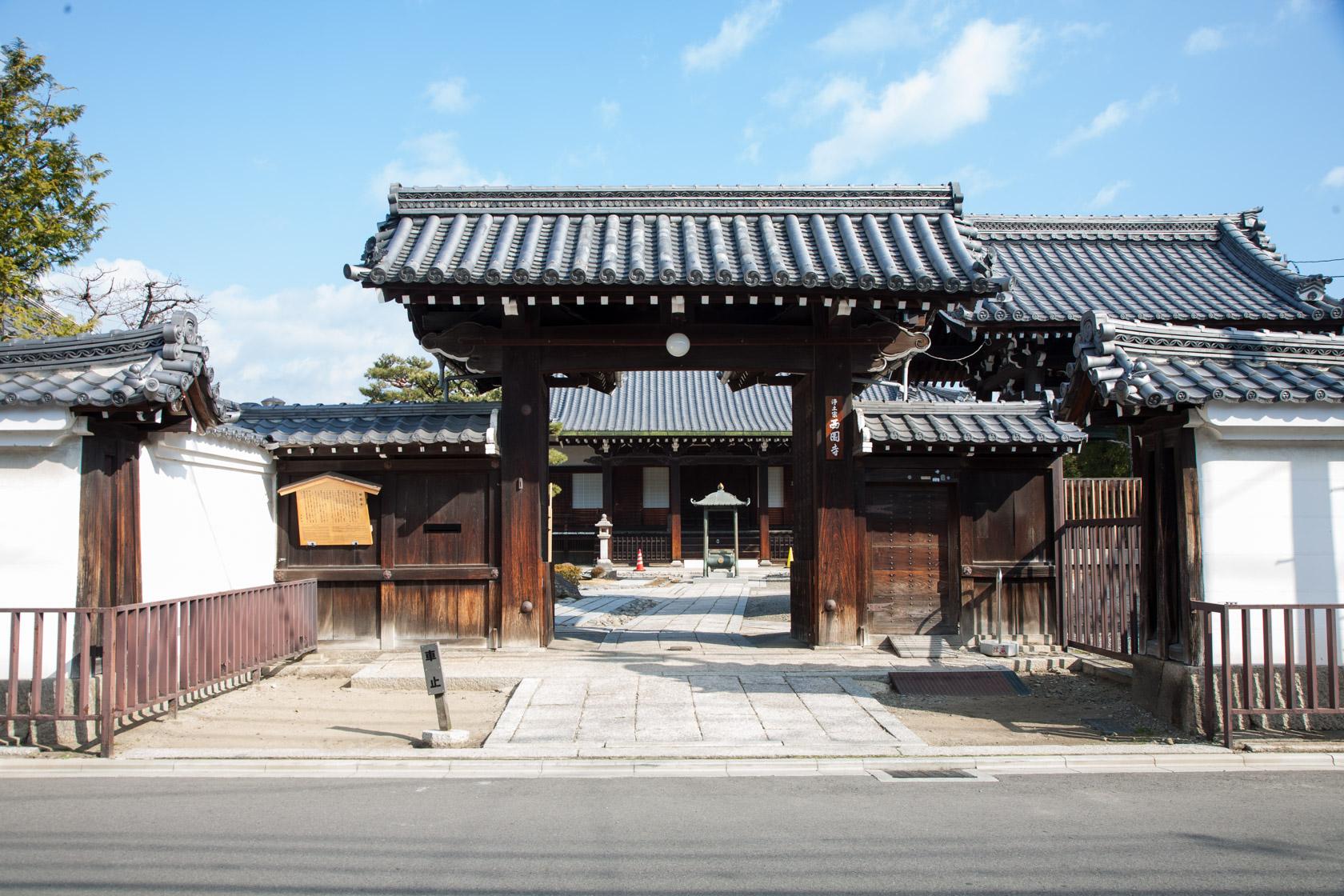 西園寺:徘徊の記憶