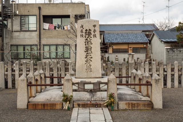 薩摩藩戦死者の墓 その3