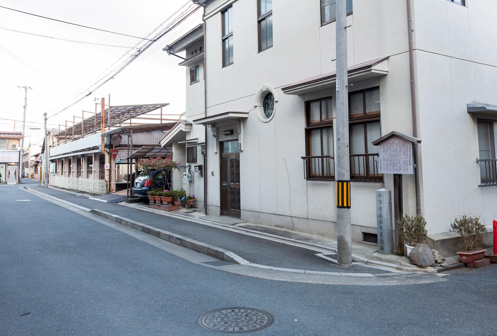 本阿弥光悦京屋敷跡: 徘徊の記憶