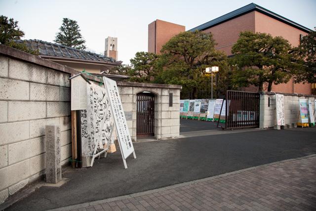 薩摩藩邸跡(二本松)