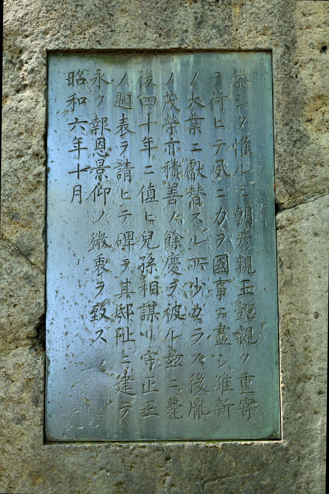 Images of 伏見博英